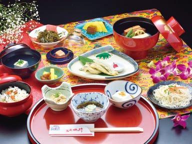 琉球料理と琉球舞踊 四つ竹 久米店 コースの画像