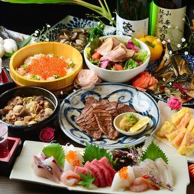 個室Dining 東北商店 金山東口店 コースの画像