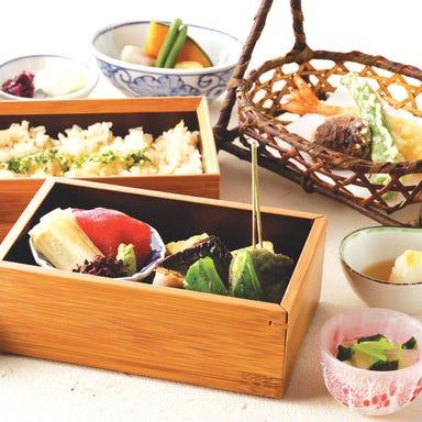 京やさい料理 接方来 京都駅ビル店 メニューの画像
