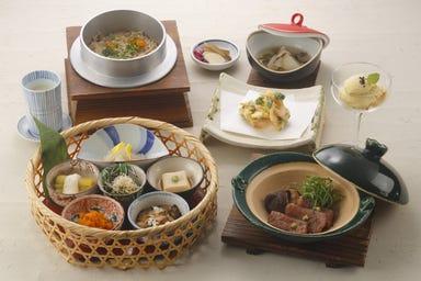 京やさい料理 接方来 京都駅ビル店 コースの画像