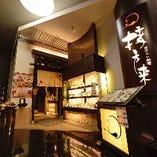 京都駅ビル東ゾーン2F 京都劇場の隣りです。
