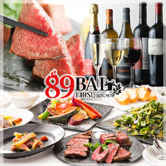 肉えびす 89BAL(ヤクバル)