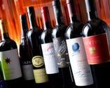 大きなワインセラーがあり、 厳選ワインもお楽しみいただけます