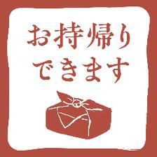 玉ひでの姉妹店『江戸路』のお土産