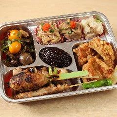 江戸路人気のお料理9品盛り合わせ