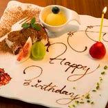 誕生日や記念日にはメッセージを添えたデザートプレートのご用意が可能