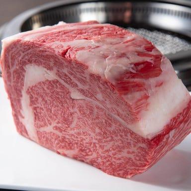 肉 楽家 となり  こだわりの画像
