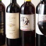 お肉やお料理に合う日本産のワインを常時20種類程度ご用意!