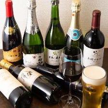 日本ワインを各種ご用意