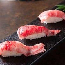 『和牛炙り寿司』はこだわりの逸品