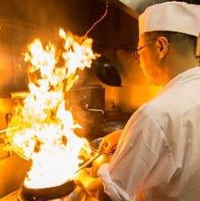 一流シェフによる本格中華料理
