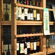 厳選ワインは多彩な品揃えが自慢