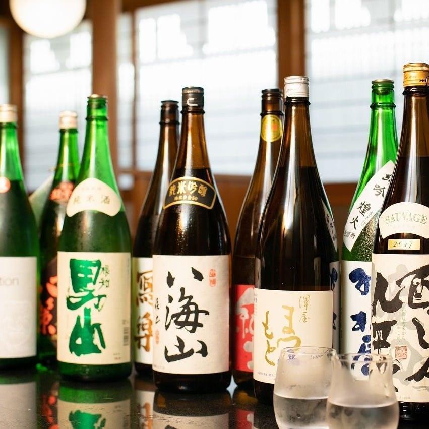 美味しい日本酒をご用意