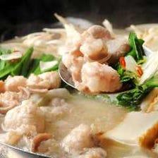 【もつ鍋】厳選されたモツと8時間煮込んで作る牛骨スープ