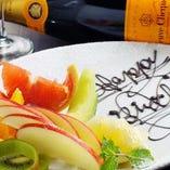 ☆誕生日記念日クーポンを利用し、ご予約される際のお願い☆お電話でのご予約ではメッセージ内容をお聞きしますが、ネット予約の際は、ご希望のメッセージも合わせてお知らせください。(例えば、誕生日・結婚記念日・祝〇〇など)