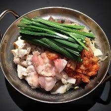 韓国式もつ鍋