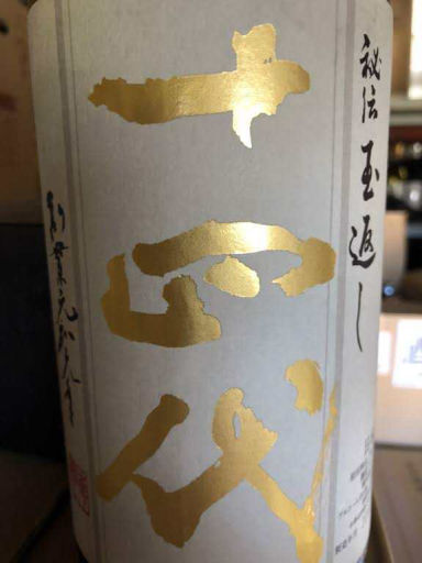 和酒処 鷹山 ‐YOUZAN‐  メニューの画像