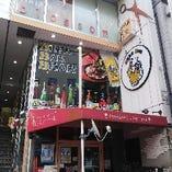 高崎駅西口を出て右手に「朝鮮飯店様」が見えます。その北側に10歩あるいて右を見ると「高崎ワインバール様」があります。そして上を向くと2Fで元気に営業しているのが当店になります!