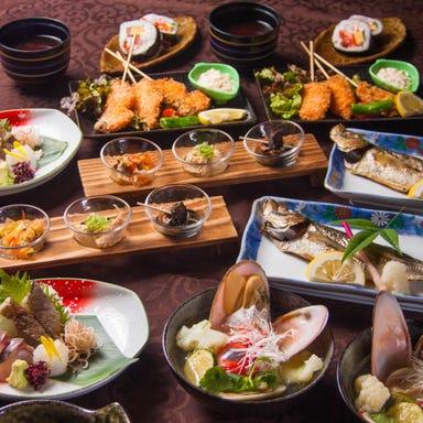 海鮮おどりや市場 京橋店 コースの画像