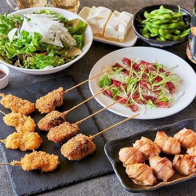創作串と肉炙り寿司 KUSHIEMON-串笑門-静岡本店 コースの画像