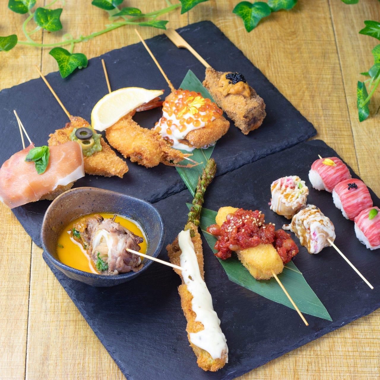 創作串料理を楽しむ!!