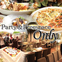貸切専門 Party&Freespace Only