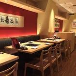 テーブル席(2~4名様)