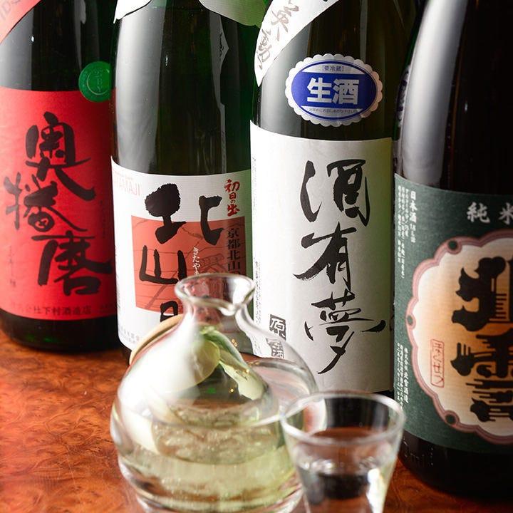 全国から厳選した日本酒と京の地酒