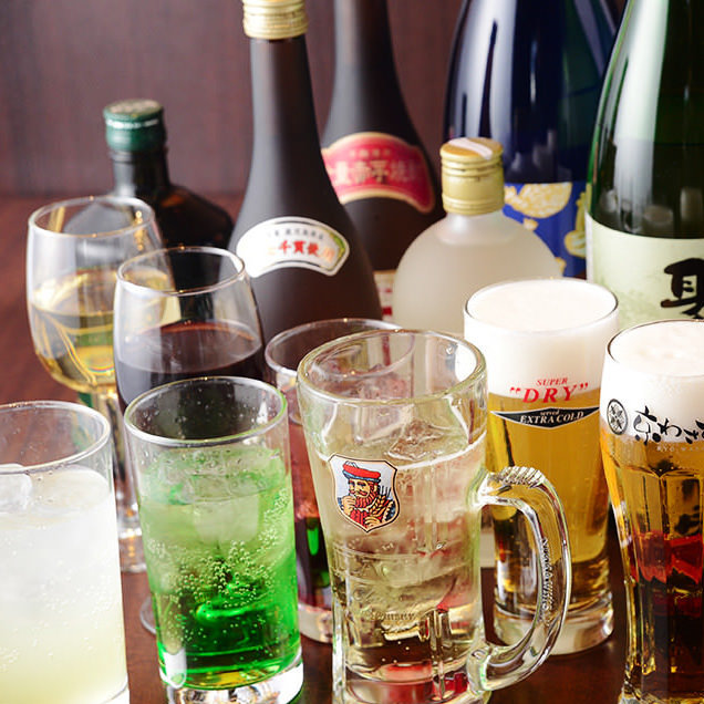 幹事様!宴会・飲み会に便利な飲み放題プランもご用意しています
