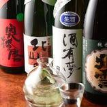 全国から厳選した日本酒と京の地酒。