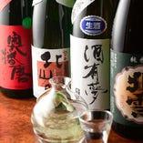 【銘酒をたしなむ】 全国から厳選した日本酒と京の地酒
