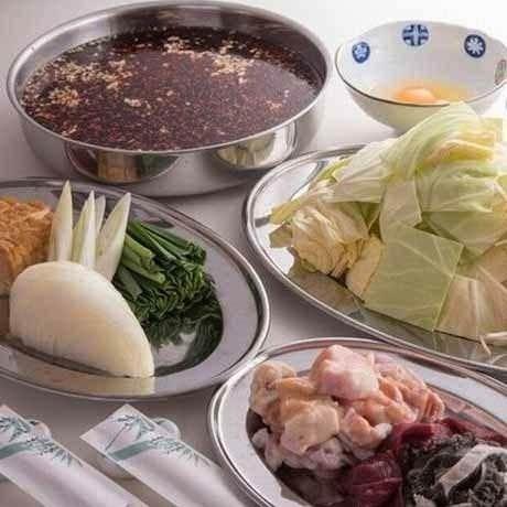 もつ鍋 すきやき 1,900円(税別)