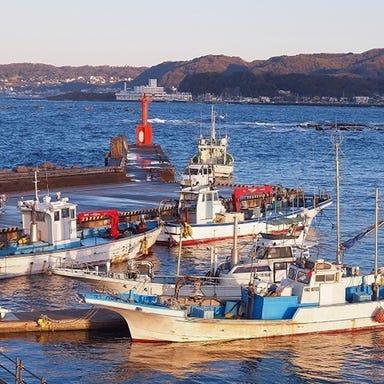 港直送 マルヨシ水産 海老名 こだわりの画像