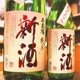 【千歳鶴 純米 新酒しぼりたて】入荷!特価特価500円!