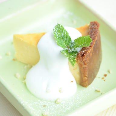 kawara CAFE&DINING 川崎モアーズ店 コースの画像