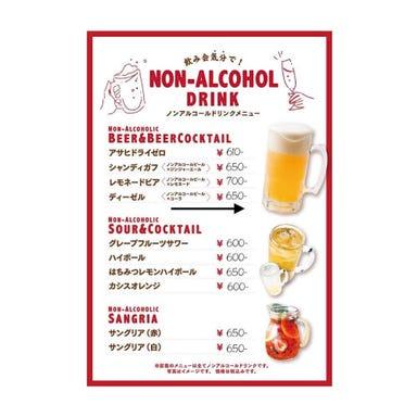 kawara CAFE&DINING 川崎モアーズ店 こだわりの画像