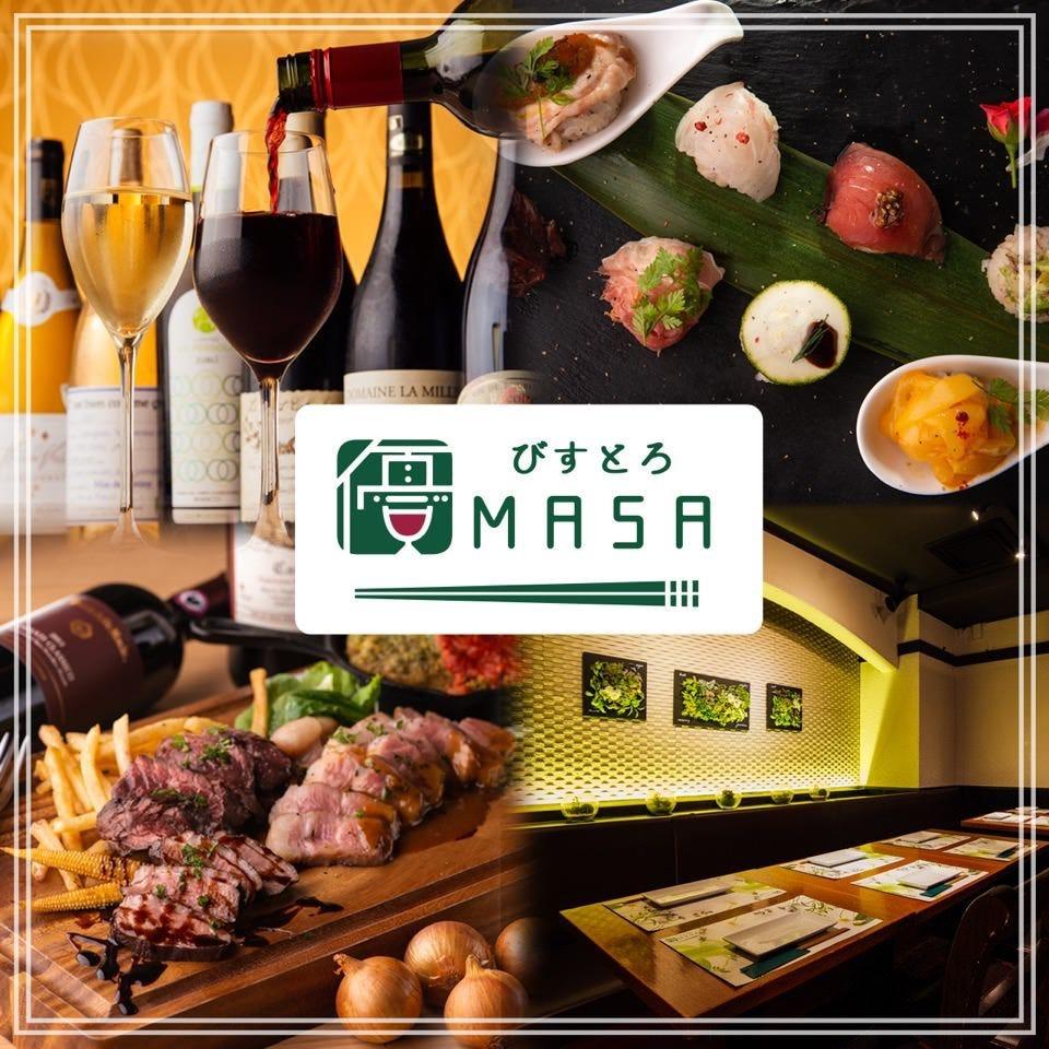 びすとろ MASA(マサ) 大門浜松町
