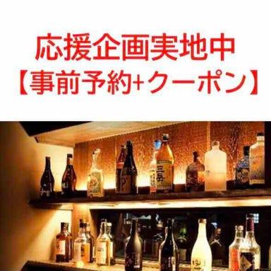 座ダイニング たわわ 津駅前店  メニューの画像