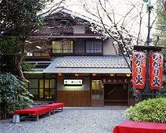 祇園円山 かがり火