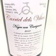 テイクアウト 自然派ワイン