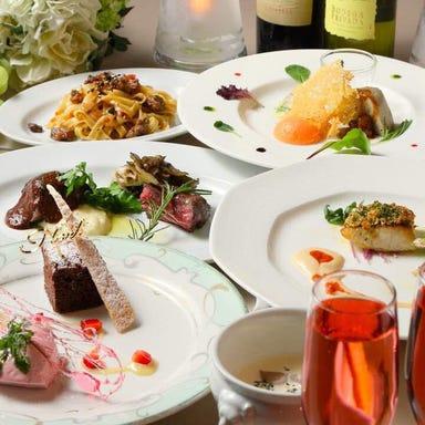 イタリア料理 La Aerny Marris  こだわりの画像