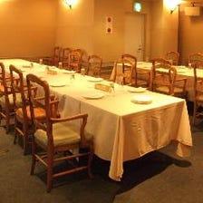 ご宴会に最適な完全個室