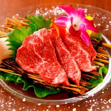 黒毛和牛一頭買い 個室焼肉 ITADAKI 馬車道 メニューの画像