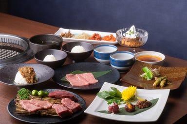 黒毛和牛一頭買い 個室焼肉 ITADAKI 馬車道 コースの画像