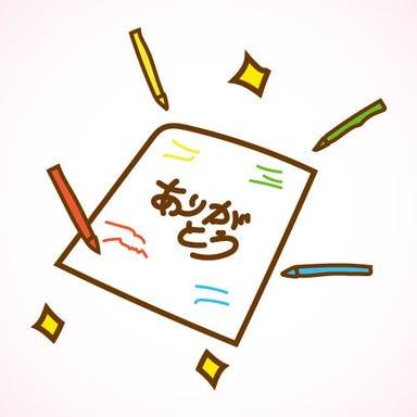 九州魂 西国分寺店 メニューの画像