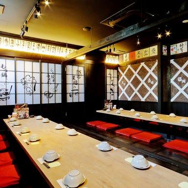 九州魂 西国分寺店 店内の画像