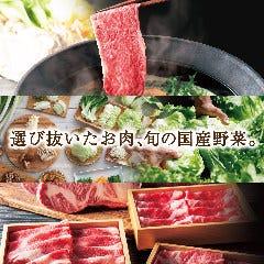 しゃぶしゃぶ温野菜 名古屋北店