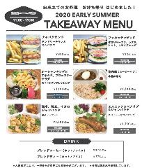 EARLY SUMMER TAKEAWAY MENU