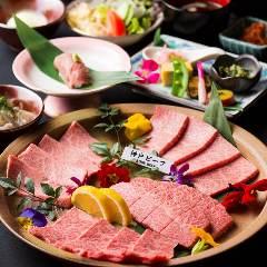 NINJA A‐5 神戸ビーフ 焼肉