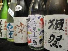 日本酒へのこだわり☆